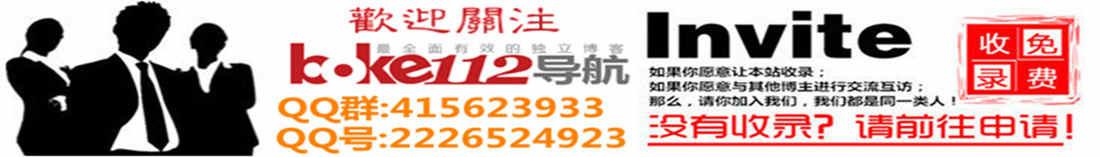 boke112导航_独立博客导航平台