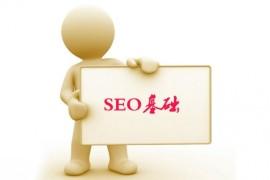 深圳seo经验分享:近期网站收录下降的SEO分析总结