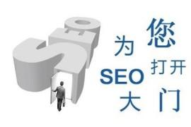 深圳网站优化之内外链接管理方法