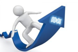 如何利用锚文本链接提高自己网站的权重?