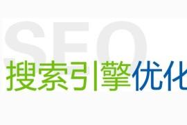 将揭秘搜索引擎的算法演变,以及分享最新的SEO技巧