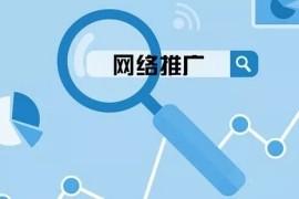 2018年最新外贸网站SEO优化方案建议