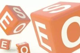 全面解析外链对SEO优化是否有用、是否过时