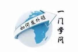 深圳seo排名优化拒绝作弊的方式