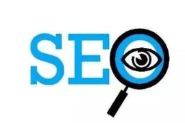 SEO优化主要对网站哪些方面优化!