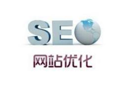 做seo优化如何去分析一个网站