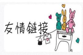 seo网站优化之:12大友链交换技巧