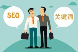 企业SEO权重毫无起色?优化中需注意哪些问题