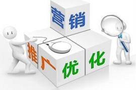 提升手机网站的利用率和转化率方法