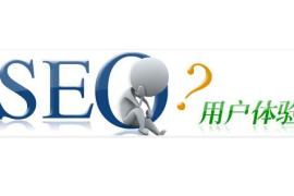 网站优化如何布局栏目SEO技术要点