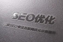SEO网站优化?优质内容很有必要