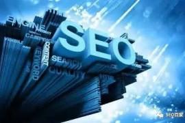 网站的优化和关键词优化的区别你知道吗