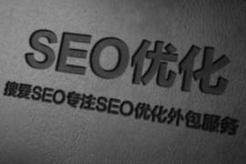 SEO优化关键词排名数据分析很重要