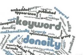 影响网站排名的重要因素:信任度与权威度