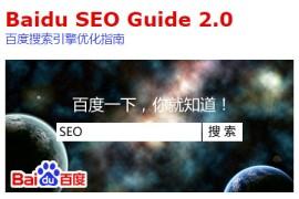 深圳seo告诉你软文外链该怎么去发布