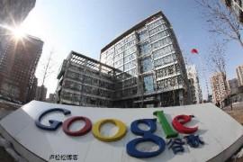 谷歌推出免费搜索引擎 Dataset Search