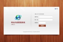 深圳网站建设系统程序如何选择?
