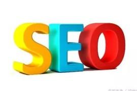 SEO优化对网站流量的影响有哪些?SEO优化流量提升方法