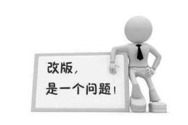 深圳seo:网站短时间突然被降权怎么办?