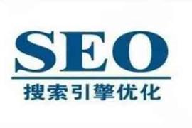 依然是暴利行业的网站seo排名服务市场从未失势
