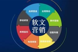 深圳做SEO必须要写原创软文吗?伪原创为何会拉低网站质量?