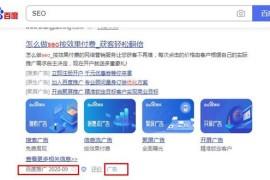 深圳SEO可以优化的不仅仅是搜索引擎关键词排名!