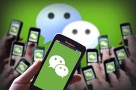 深圳seo优化:手机端(WAP)网页跳转到微信代码,安装会影响网站流量