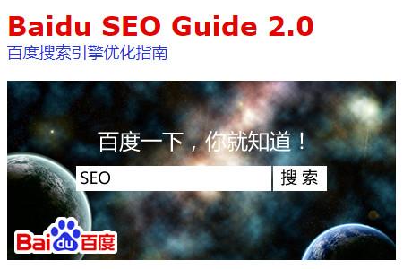 深圳seo告诉你软文外链该怎么去发布 SEO教程 第1张