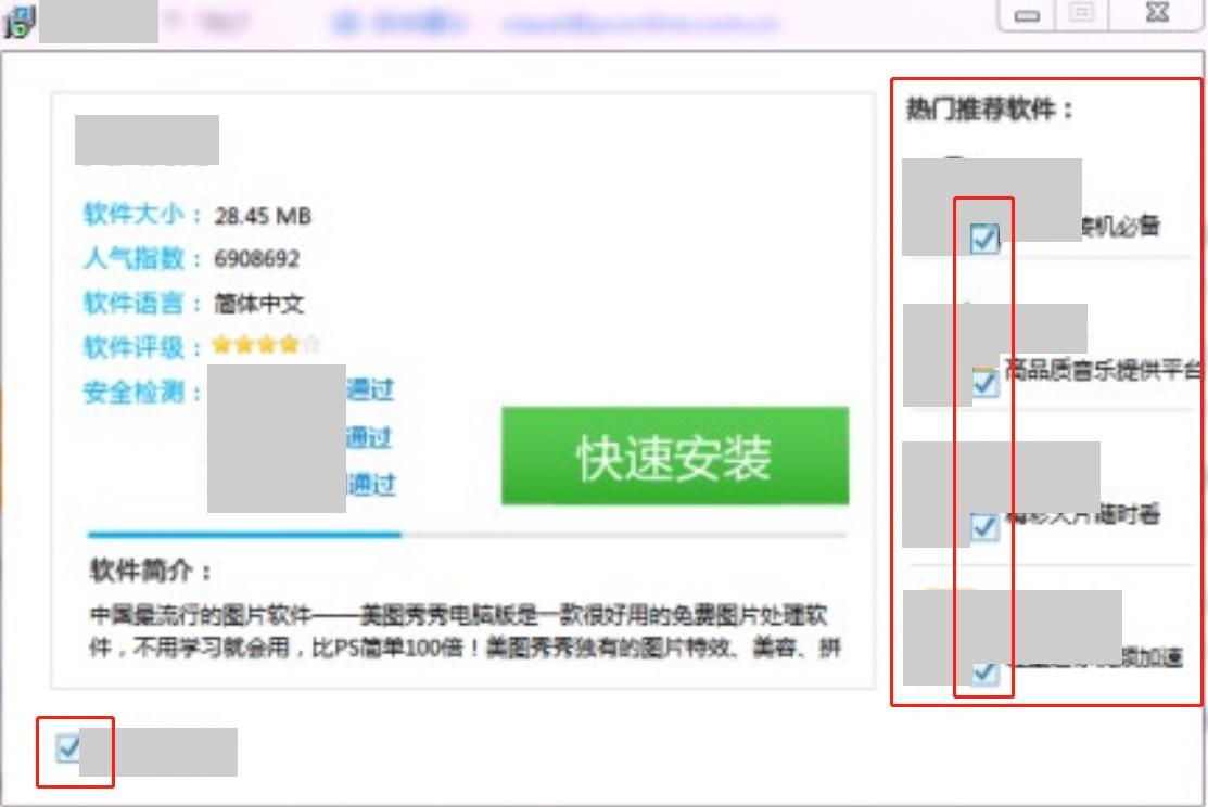 百度搜索下载站质量规范 SEO教程 第2张