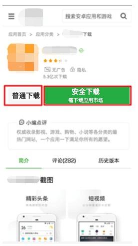 百度搜索下载站质量规范 SEO教程 第3张