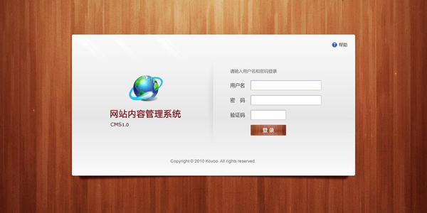 深圳网站建设系统程序如何选择? 深圳网站建设 第1张