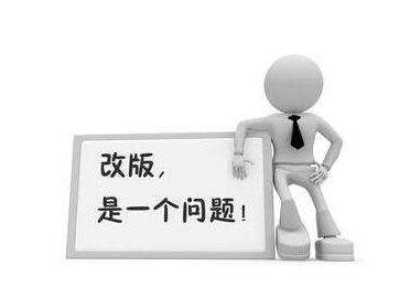 深圳seo:网站短时间突然被降权怎么办? SEO教程 第1张