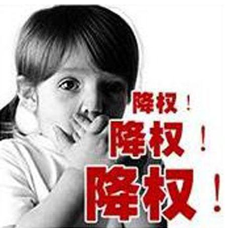 深圳seo:网站短时间突然被降权怎么办? SEO教程 第3张