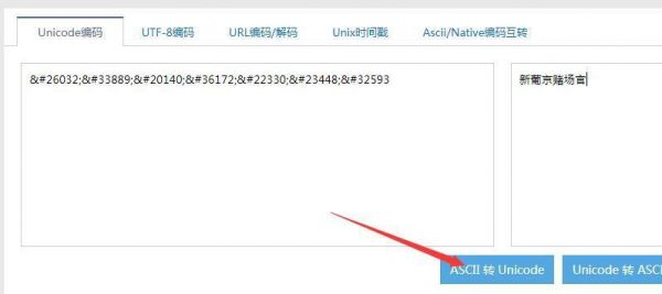 网站被入侵反复被上传了indax.html以及indax.php跳转文件 SEO技术 第2张