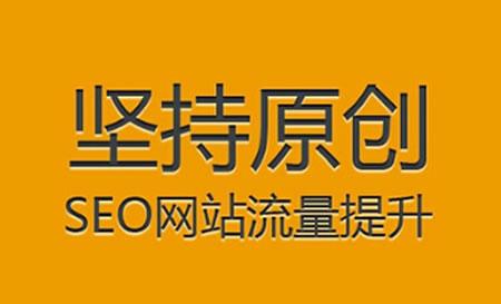 套用白帽技术优化3个月的新站心得分享 站长 网站运营 SEO优化 经验心得 第9张