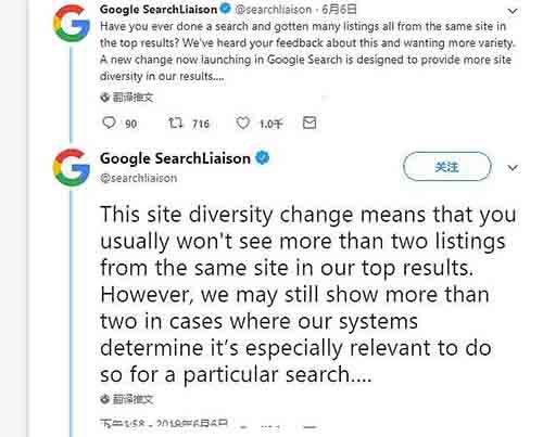 谷歌搜索不再展示来自同一网站的多个结果 SEO教程 第1张